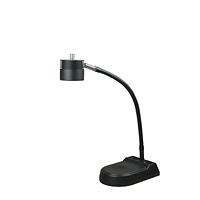 "EcoFlex LED Desk Base Light (17"")"