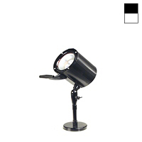 "Halogen 50W Magnetic Mount Light (8"")"