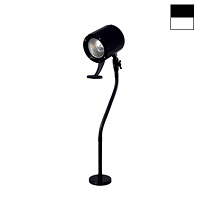 "Halogen 50W Magnetic Mount Light (28"")"