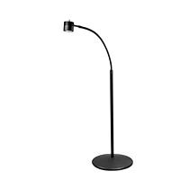 "EcoFlex LED Pedestal Floor Stand Light (25"")"