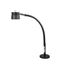 """EcoFlex LED Magnetic Base Light (17"""")"""