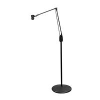 "Saturn LED Pedestal Floor Stand Light (38"")"